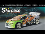 94282 Starpace Car