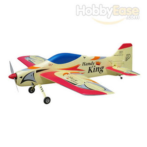 The World Models Handy King EP 40 (Kit), Gray