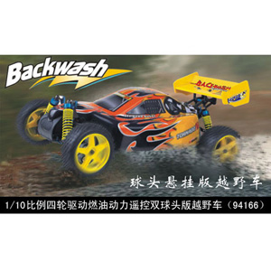 HSP(HISPEED) Backwash 1/10th Scale Nitro Powered Off-Road Buggy