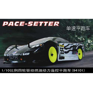 HSP(HISPEED) Pace-Setter 1/10th scale GP on-road racing car
