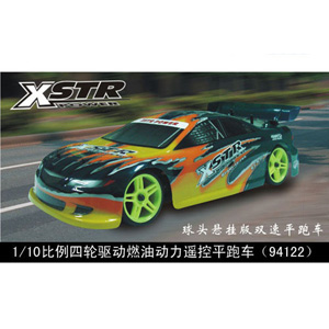 HSP(HISPEED) XSTR 1/10th scale  nitro on-road racing car