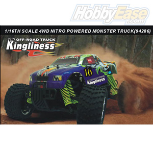 HSP(HISPEED) Kingliness 1/16th scale nitro power monster truck