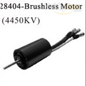 KV4300 Brushless Motor