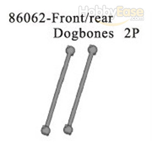 Front/Rear DogBones