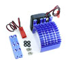 Blue Aluminum Motor Heat Sink w/ adjustable fan (side)