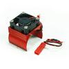 Motor Heat Sink w/ Fan (34mm)