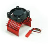 Motor Heat Sink w/ Fan (45mm)