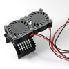 Motor Heat Sink w/ Double Fans (45mm)