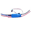 25A Water-cooled Brushless ESC