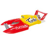 Hydro Formula 1200GP260(Red,Yellow) [GL016B]