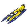 F1 Power Boat 670EP(Rainbow)