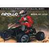 HSP(HISPEED) APOLLO 1/16th scale EP monster ATV