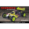 HSP(HISPEED) SEORMER 1/10th Scale Nitro Powered Off-Road Buggy [94105]