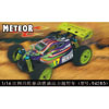 HSP(HISPEED) METEOR 1/16th Scale Nitro Powered Off-Road Buggy [94285]