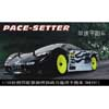 HSP(HISPEED) Pace-Setter 1/10th scale GP on-road racing car [94101]