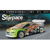 HSP(HISPEED) 1/16th Starpace Scale On-Road Racing Car [94282]