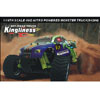 HSP(HISPEED) Kingliness 1/16th scale nitro power monster truck [94286]