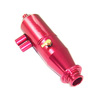 1/10 Red Aluminum Adjustable Pipe - Type B [51911R]
