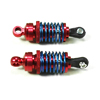 Red Aluminum Shock Absorbers 2PCS(50mm)