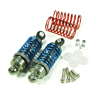 Titanium Color Aluminum Shock Absorbers 2PCS(55mm)