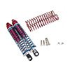 Red Aluminum Shock Absorbers 2PCS(110mm)