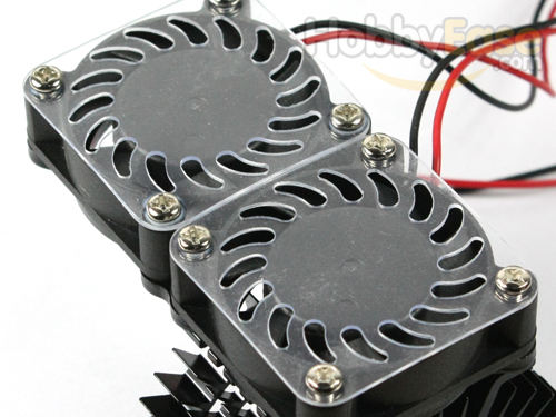 45mm Motor Heat Sink w/ Double Fans